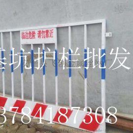 建筑工地护栏 基坑护栏 临边防护网 井口隔离栅厂家直销