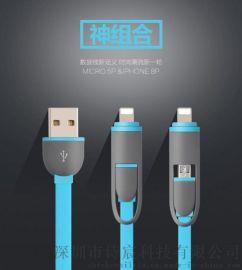 工厂安卓苹果二合一拖二USB手机多功能TPE防缠绕充电线数据线