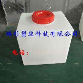 瑞杉厂家专业生产40L方箱、周转桶、洗车机水箱