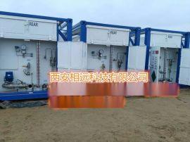 厂家供应山东辽宁川庆长庆石油集团防爆磁翻板液位计