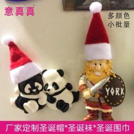 现货毛绒小号圣诞帽 节日聚会酒瓶装饰迷你圣诞帽 品质优良