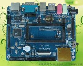 ARM9学习板S3C2440嵌入式TQ2440开发板底板