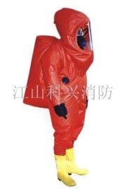 重型防化服,化學防護服,全封閉防化服