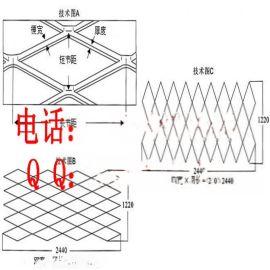 不锈钢钢板网 304过滤网 现货 不锈钢轧花网——实体厂家