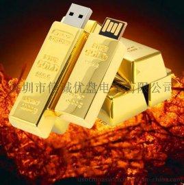 金磚u盤 金條造型USB隨身碟 創意隨身碟 足量保證 免費鐳射logo