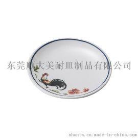 順大美耐皿仿瓷密胺食具晨鳴四方碗GMA006
