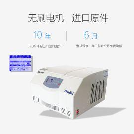 春兰 TGL20M-II 高速大容量冷冻离心机