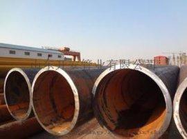 天津产直缝焊管、DN15-DN300直缝焊管、饮用水标准、内环氧外PE