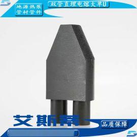 地源热泵管件 DN32电熔大体单U型头