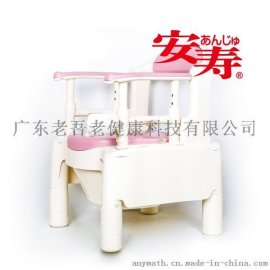 安寿(Aron)日本进口便携式座便椅533-238