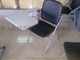 软包折叠椅,优质软包折叠椅图片,广东鸿美佳厂家定制软包折叠椅