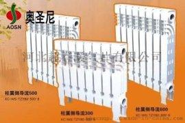 雙金屬壓鑄鋁暖氣片散熱器廠家加工定做安裝報價UR7002