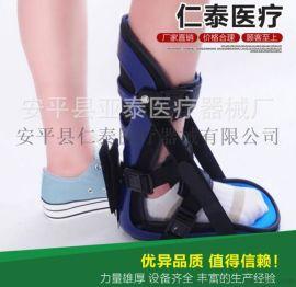 踝关节支具 足踝矫形器 踝关节矫形托RT-2-035