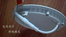 北京超薄筒灯超薄面板灯3W三点湾厂家直销
