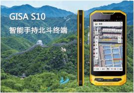 智图S10 彩途S10工业级数据采集平板电脑正品行货