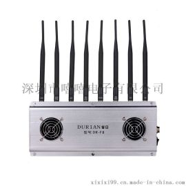 F8批发手机信号屏蔽会议考场手机信号屏蔽仪大功率WIFI屏蔽器