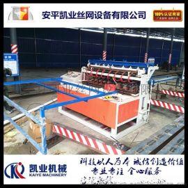 凯业机械 隧道钢筋网焊网机 煤矿钢筋网焊网机