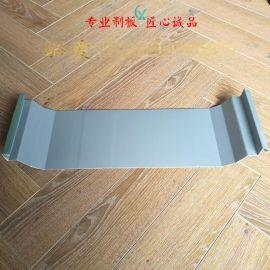 360度咬合铝镁锰直立锁边板 HV-470型铝镁锰板