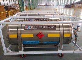 LNG气瓶使用安全吗?——河北供应商帮您解答