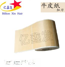 订做牛皮纸防水合成透明PET 衣服标签 服装吊牌