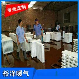 冀州市暖氣片生產廠家定制內腔無砂鑄鐵散熱器 性價比高