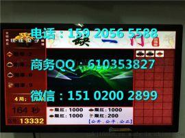 多功能玩法缺一门游戏机介绍缺一门彩票机厂家价格