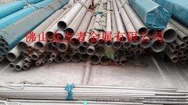 2205不锈钢无缝管,2205不锈钢工业管,2205不锈钢管