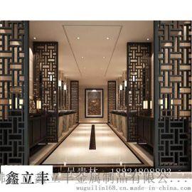 鑫立豐廠家直銷304/316不鏽鋼黑鈦裝飾屏風