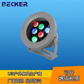 6W全彩投光灯 RGB大功率圆形投射灯9W12W24W36W60W户外防水景观照明灯