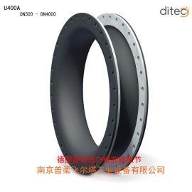 橡胶膨胀节(补偿器)U400A可定制德国原装进口通用型橡胶膨胀节