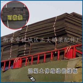 内蒙古聚乙烯泡沫板|混凝土用填缝板|1m*2m*2cm泡沫板钱一立方