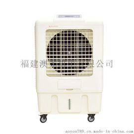 澳尤生产批发移动式环保空调移动式冷风机空调扇