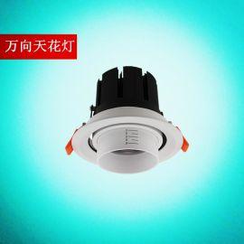 COB天花燈 聚光散光天花射燈廠家 科銳寬電壓調焦LED歐式商照燈