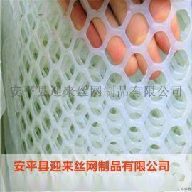 塑料网厂家,直销塑料网,塑料防护网