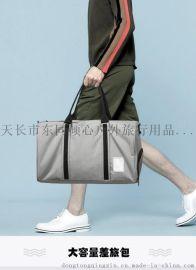 生产定做大容量手提旅行包运动包健身包出差定制批发行李包短途旅行袋旅游包男女