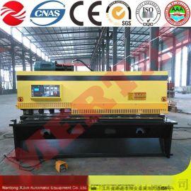 南通宣均自动化QC12Y-8X2500液压摆式剪板机,金属板料剪切机床