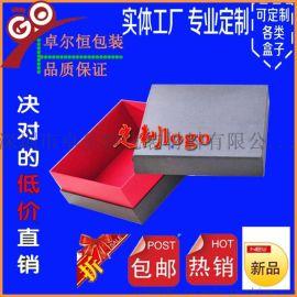 轻便EVA音响包装盒EVA礼品盒EVA电子产品包装盒