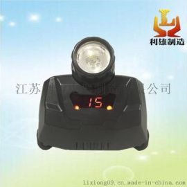 固态防爆头灯,防爆调光头灯固态防爆头灯,便携式防爆头灯固态防爆头灯