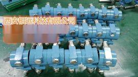 厂家供应西安延安宝鸡K-03K-04  常闭常开液位开关