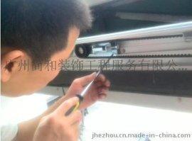 供应广州地弹簧玻璃门维修 玻璃门锁维修更换