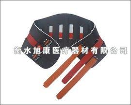 腰围固定器,旭康厂家专业供应可调性腰围固定器