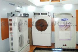 深圳格力中央空調旗艦店,銷售格力全系列中央空調產品