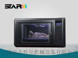星迪威克X500 3D打印机,打印机生产商,济南3D打印机厂家直销