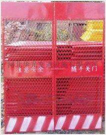 批发电梯门,电梯防护门,电梯安全门的价格,建筑工程室外电梯门,运物料电梯门