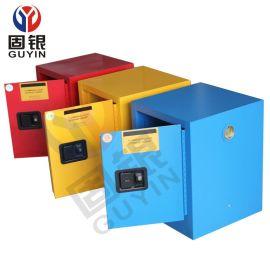 固银化学品安全柜, 防爆柜, 易燃品柜