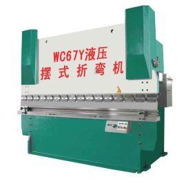 液压摆式折弯机(WC67Y100T/3200)