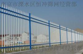 专供江苏锌钢护栏网 钢护栏小区锌 锌钢护栏最新报价