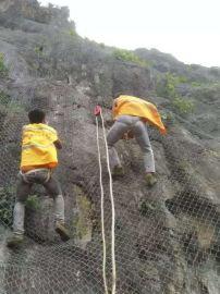 主动边坡防护网¥被动网¥隧道口防落石网¥挡石网¥边坡防护网