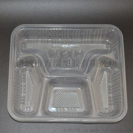 一次性饭盒透明四格塑料打包快餐盒加厚透明外卖保鲜盒带盖