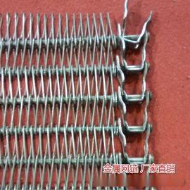 大虾输送用网带 大虾输送双旋网带 金属双旋网带厂家